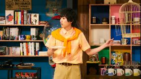 テレビ演劇 サクセス荘 第08話