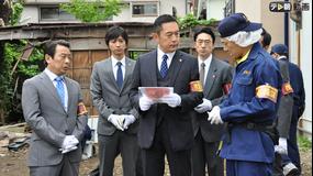 警視庁・捜査一課長 season3 第05話