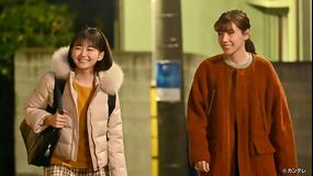10の秘密(2020/03/10放送分)第09話