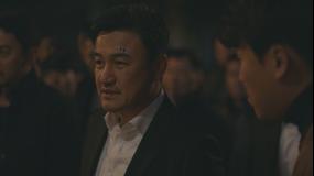 バッドガイズ2~悪の都市~ 第09話/字幕