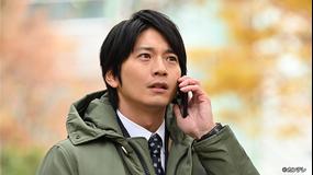 10の秘密(2020/01/14放送分)第01話