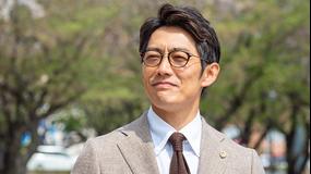 リーガル・ハート~いのちの再建弁護士~ 第03話