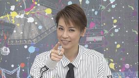 【宝塚歌劇】TAKARAZUKA NEWS Pick Up「You☆教えてよ!スターに聞きたい10のコト 瀬戸かずや」