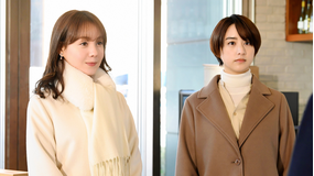 ランチ合コン探偵~恋とグルメと謎解きと~(2020/02/27放送分)第08話