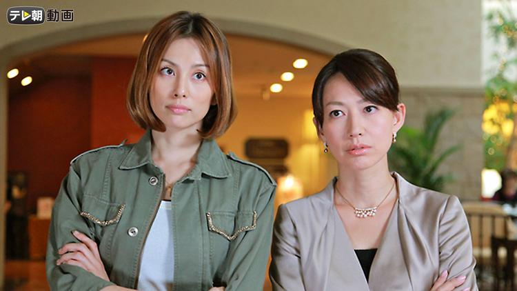 ナサケの女 -国税局査察官- 第02話