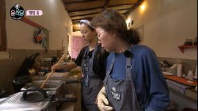ユン食堂 第06話/字幕