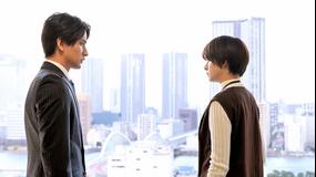 ランチ合コン探偵~恋とグルメと謎解きと~(2020/03/05放送分)第09話