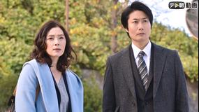 人類学者・岬久美子の殺人鑑定 #8(2019/06/27放送分)