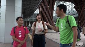 東野・岡村の旅猿16 -プライベートでごめんなさい…(2019/10/02放送分)第01話