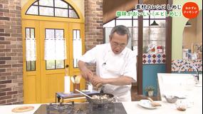 おかずのクッキング 土井善晴の「素材のレシピ・しめじ」/ウー・ウェンの「トマト卵の炒めそうめん」(2020/09/05放送分)