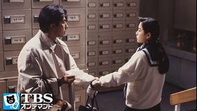 高校教師(真田広之、桜井幸子) 第08話