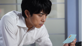 特捜9 season3(2020/06/17放送分)第05話