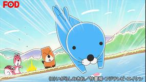 ぼのぼの(2019/05/11放送分)#160【FOD】