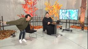 夜の巷を徘徊しない マツコおすすめ建築ベスト3(2020/11/12放送分)
