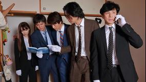 刑事7人(2020)(2020/08/12放送分)第02話
