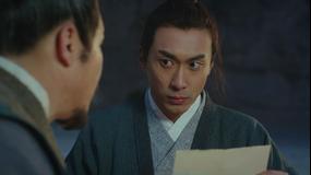 花と将軍 -Oh My General- 第45話/字幕