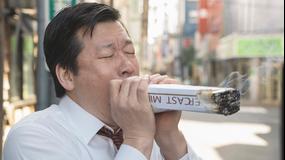 浦安鉄筋家族(2020/04/11放送分)第01話