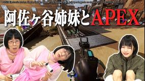 あのちゃんねる 第27話 「にどめましてピンク」(2021/04/19放送分)