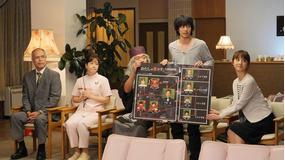 バイプレイヤーズ~名脇役の森の100日間~(2021/02/06放送分)第05話