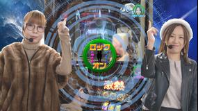 水瀬&りっきぃ☆のロックオン #250
