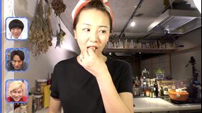 家事ヤロウ!!! ビールに合う!話題の濃い味グルメ&女子アナ宅ものぞき見!(2020/08/12放送分)