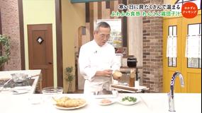 おかずのクッキング 土井善晴の「れんこん鶏団子汁」/浜内千波の「さつまいもと鶏もも肉の梅干し煮」(2020/10/24放送分)