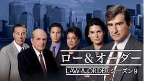 LAW&ORDER/ロー・アンド・オーダー シーズン9 第02話/字幕
