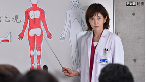 科捜研の女 Season17 第07話