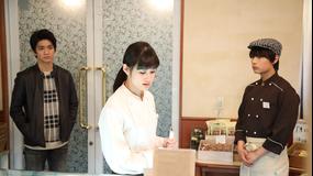 年下彼氏(2020/05/10放送分)第10話