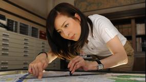 捜査地図の女 第01話