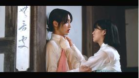ノクドゥ伝~花に降る月明り~ 第05話/字幕