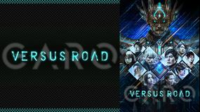 GARO -VERSUS ROAD- 第01話