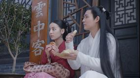 如歌 -百年の誓い- 第07話/字幕