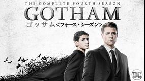 GOTHAM/ゴッサム S4/吹替