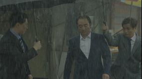 バッドガイズ2~悪の都市~ 第01話/字幕