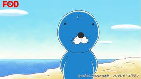 ぼのぼの(2019/07/13放送分)#169【FOD】