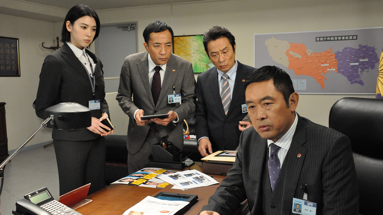 警視庁・捜査一課長2020(2020/04/09放送分)第01話