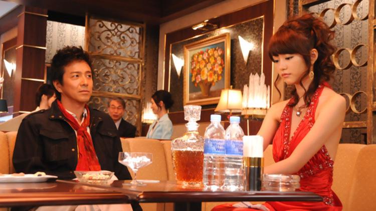女帝 薫子 第07話