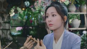 霜花の姫~香蜜が咲かせし愛~ 第01話/字幕