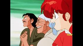 らんま1/2 デジタルリマスター版 第3シーズン #109