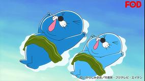 ぼのぼの(2020/02/15放送分)#200【FOD】