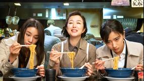 行列の女神~らーめん才遊記~(2020/04/27放送分)第02話