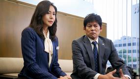 監査役 野崎修平 第03話