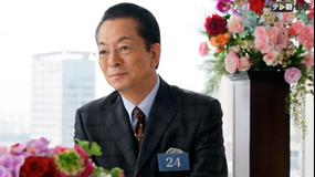 相棒 season18 テレビ朝日開局60周年記念スペシャル(2019/11/27放送分)第07話