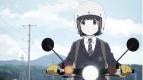 TVアニメ「スーパーカブ」 第03話