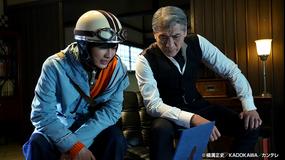 探偵・由利麟太郎(2020/06/16放送分)第01話