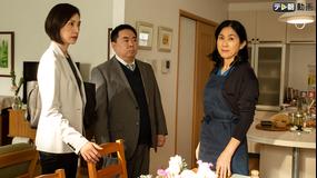 緊急取調室(2019)(2019/05/09放送分)第05話