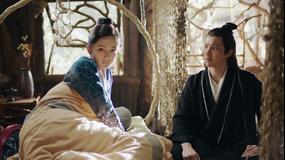 扶揺(フーヤオ)~伝説の皇后~ 第05話/字幕