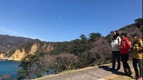 アウトドアシップ ~ソト・タビ・アレコレ~ 第03話