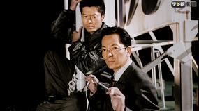 相棒 pre season 相棒3 警視庁ふたりだけの特命係~大学病院助教授墜落殺人事件!